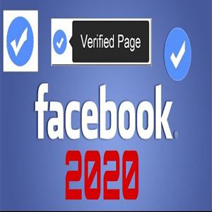توثيق صفحة الفيس بوك 2020